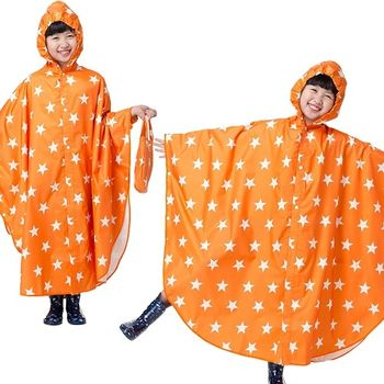 【東伸 DongShen】滿天星兒童日系斗篷雨衣-橘色-行動