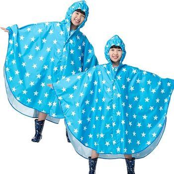 【東伸 DongShen】滿天星兒童日系斗篷雨衣-水藍色-行動