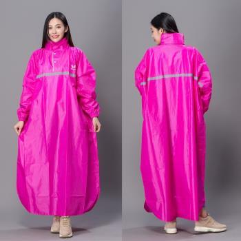 【東伸 DongShen】風型尼龍頭套式雨衣-粉紅-行動