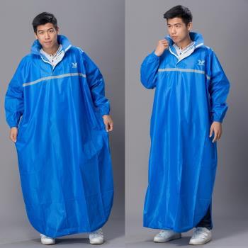 【東伸 DongShen】風型尼龍頭套式雨衣-寶藍