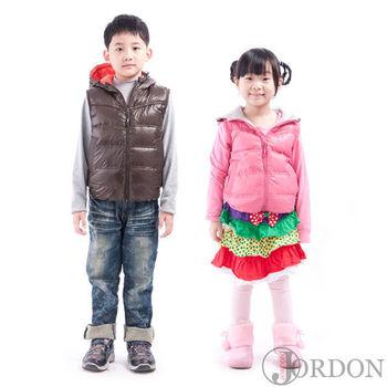 【JORDON】兒童超輕連帽羽絨背心送保暖襪+保暖帽0129