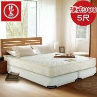 德泰 歐蒂斯系列 連結式硬式900 彈簧床墊-雙人5尺