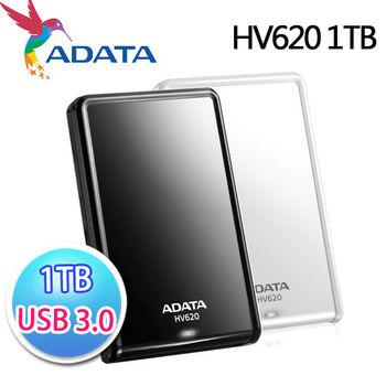ADATA威剛 HV620 2.5吋 1TB 1T USB3.0 行動硬碟