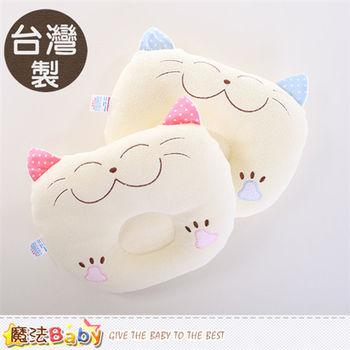魔法Baby 台灣製嬰幼兒凹枕 嬰兒枕~g3582