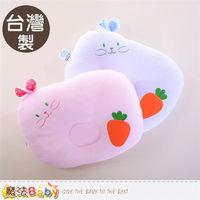 魔法Baby 台灣製嬰幼兒凹枕 嬰兒枕~g3581
