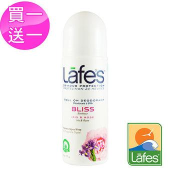 Lafes 純自然體香劑-粉緻乾爽-行動