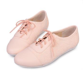 TTSNAP牛津鞋-MIT真皮蕾絲緹花平底鞋-氣質粉