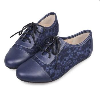 TTSNAP牛津鞋-MIT真皮蕾絲緹花平底鞋-深海藍-行動