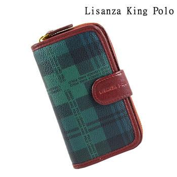 【Lisanza King Polo】格紋時尚鑰匙夾-綠格
