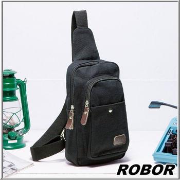 MAKSIM 型男極簡帆布單肩包側背包 / 單車包(8071黑)