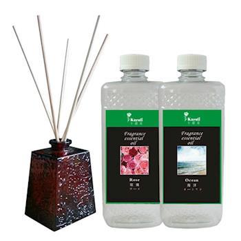 Karoli  500ml 擴香竹專用精油海洋+玫瑰 送擴香瓶