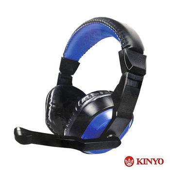 【KINYO】頭戴式立體聲耳機麥克風(EM-3653)
