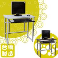BuyJM 湯米附鍵盤工作桌/電腦桌(寬80公分)