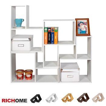 RICHOME 艾維斯L型組合櫃(4入同色)-4色