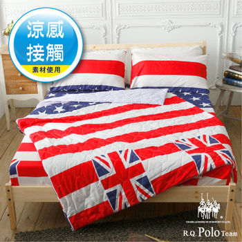 【R.Q.POLO】國旗風 涼粉系列-雙人加大涼被床包四件組(6X6.2尺)