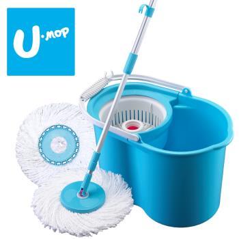 【U-mop手壓式旋轉拖把】1桿1桶2布1隨意勾(水藍)(淡綠)(桃紅)(紫色)-免運