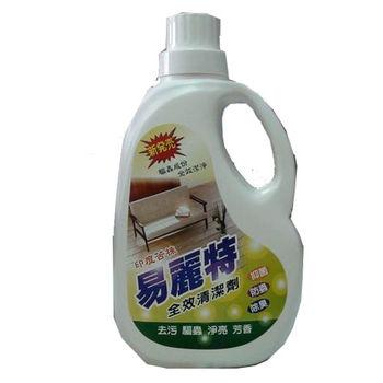 易麗特新配方防蟲抑菌清潔劑(清潔劑1瓶+補充包X6包)