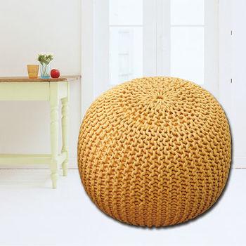 印度手工編織泡芙椅-黃
