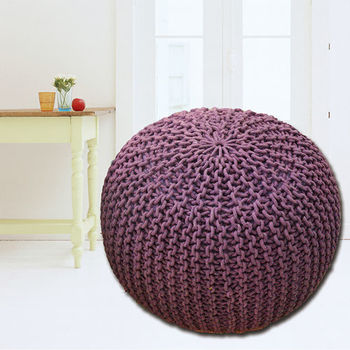 印度手工編織泡芙椅-紫