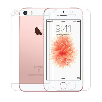 【NILLKIN】Apple iPhone SE/5S/5 Amazing PE+ 抗藍光玻璃貼