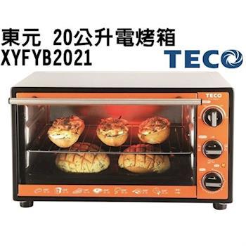 (福利品)【TECO東元】20公升電烤箱XYFYB2021