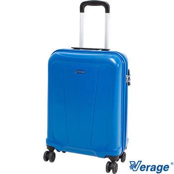 Verage~維麗杰 19吋極致典藏系列登機箱 (藍)