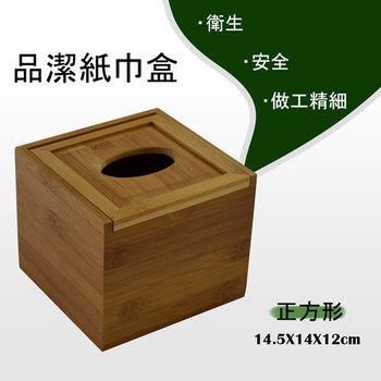 【菊川本味】品潔竹製紙巾盒(正方形)