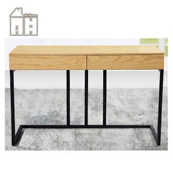 【AT HOME】菁英4尺栓木色二抽書桌