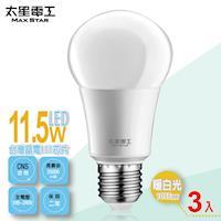 【太星電工】LED燈泡E27/11.5W/暖白光(3入) A6115L*3