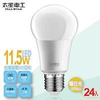 【太星電工】LED燈泡E27/11.5W/暖白光(24入) A6115L*24