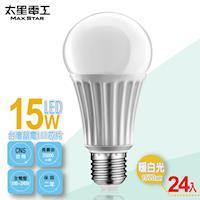 【太星電工】LED燈泡E27/15W/暖白光(24入) A615L*24