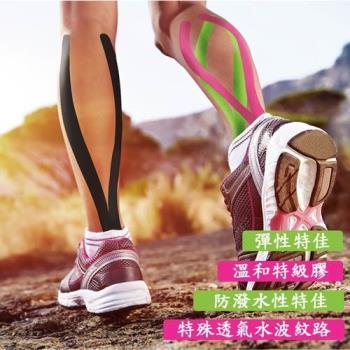 【台灣製造】DIY運動肌貼(460x5cm)/ 運動貼布/ 肌內效貼布