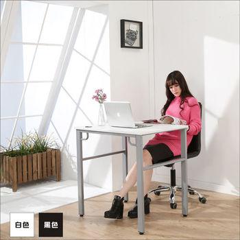 BuyJM環保低甲醛仿馬鞍皮面80公分穩重型工作桌/電腦桌二色可選