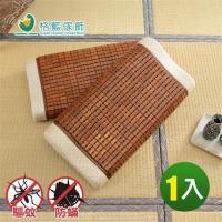 【格藍傢飾】驅蚊防蹣麻將竹模型記憶枕(布繩)