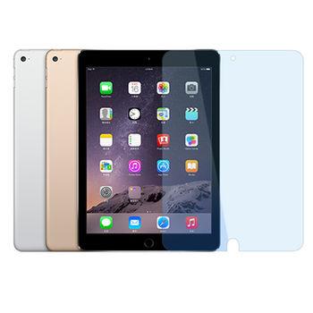 iPad Mini 3 / Mini 2 高透光螢幕保護貼