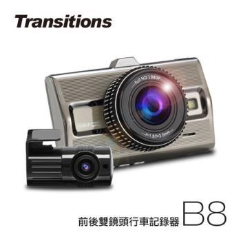 全視線 B8 聯詠96663 頂級SONY感光元件 前後雙鏡頭 高畫質行車記錄器(送16G TF卡)