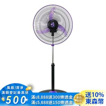 【伍田】18吋超廣角循環涼風扇 WT-1811S