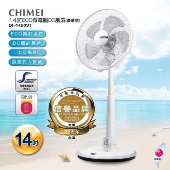 CHIMEI奇美風扇14 吋微電腦智能溫控DC節能風扇DF-14B0ST