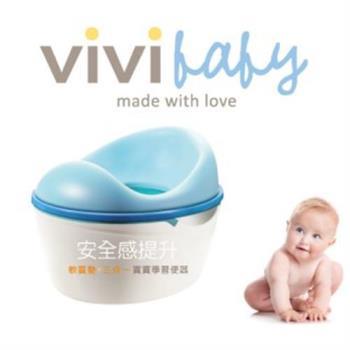 【ViVibaby】三合一PU軟質輔助便器