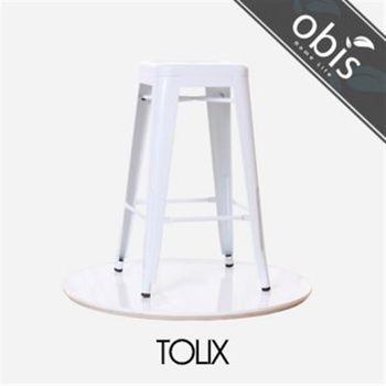 【obis】TOLIX BAR STOLL造型椅凳/吧檯椅66cm(4色)(TN/072A)