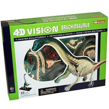 【4D MASTER】恐龍模型系列 - 半透視腕龍 26094