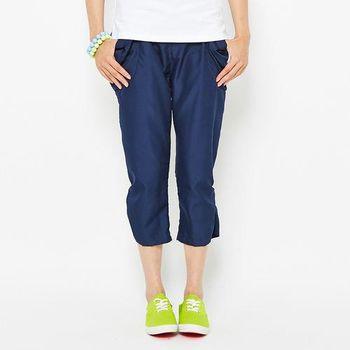 TOP GIRL 綁帶大口袋休閒七分褲-藍