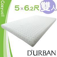 DURBAN 都爾本 恆溫組合薄墊 (7cm)-雙人5尺
