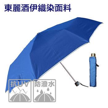 【Weather Me】(東麗酒伊面料)型男手開傘-遮陽降溫SGS認證