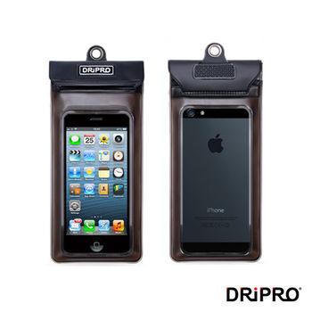 DRiPRO 4吋以下智慧型手機防水袋