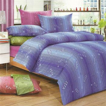 艾莉絲-貝倫 寄羽相思(3.5呎x6.2呎)三件式單人(高級混紡棉)鋪棉涼被床包組(藍色)