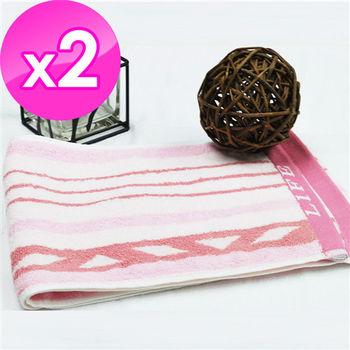 【法式寢飾花季】優雅生活-100%純棉彩條粉色運動毛巾(HJ0511)X2件組