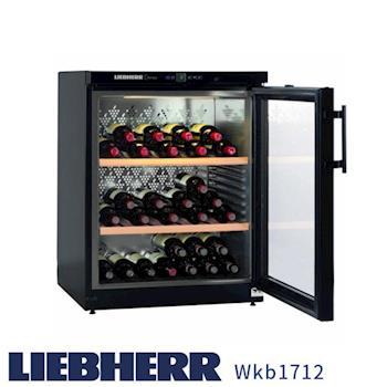 LIEBHERR德國利勃Barrique系列獨立式單溫紅酒櫃WKb1712