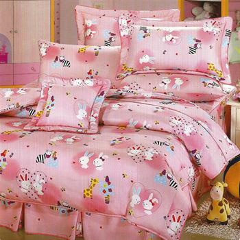 艾莉絲-貝倫 可愛家族(3.5呎x6.2呎)三件式單人(高級混紡棉)薄被套床包組(粉紅色)