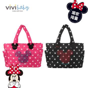 【ViVibaby】迪士尼空氣媽媽包-大側揹(粉/黑)